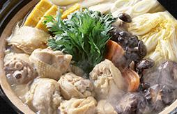 鍋物(季節物11月より)